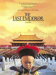 220px-The_Last_Emperor_filmposter